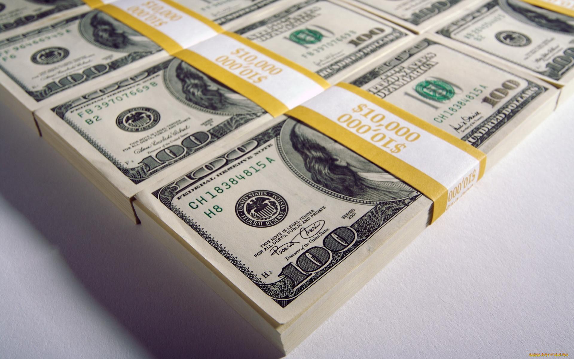 сквозных отверстий, доллар пачкам фото схватка длилась